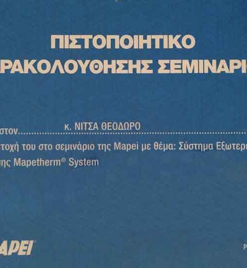 pistopoiisi5-1